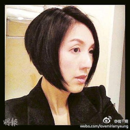 杨千嬅剪短头发图片