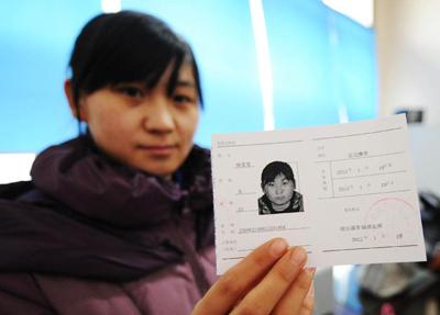 办健康证要带照片吗_临时身份证办理要带照片吗-办临时身份证需要照片吗