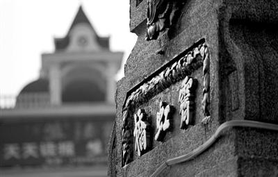 霁虹桥 讲述着一座城市的建筑史
