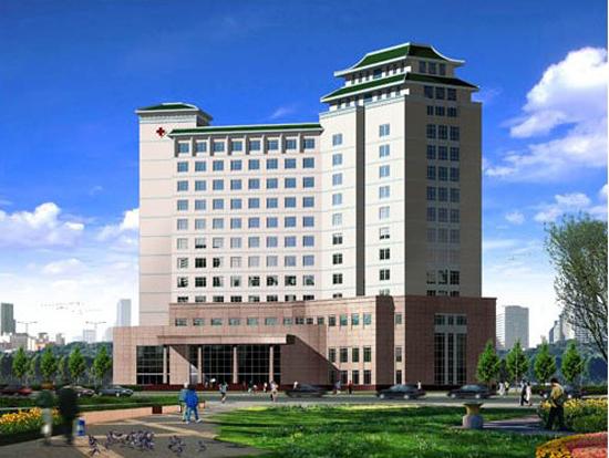 哈尔滨医科大学宿舍-积最大的医院 哈尔滨医大二院