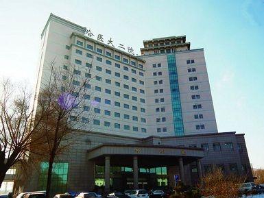 哈爾濱醫科大學附屬第二醫院拔智齒需要多少錢