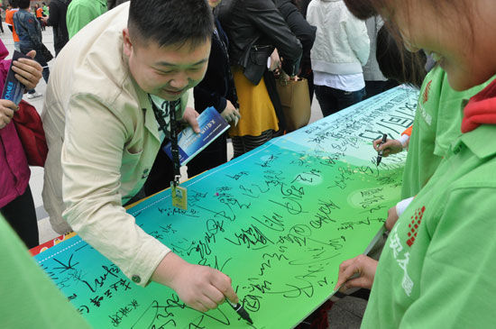 环保志愿者参加万人签名