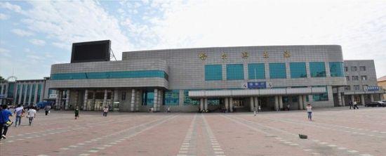哈尔滨那些形态各异的火车站之哈尔滨东站(图)