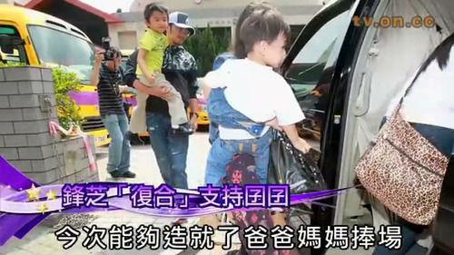 """谢霆锋张柏芝被拍下离婚后首张""""全家福"""""""