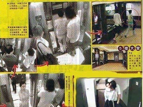李冰冰与朱孝天酒店被偷拍