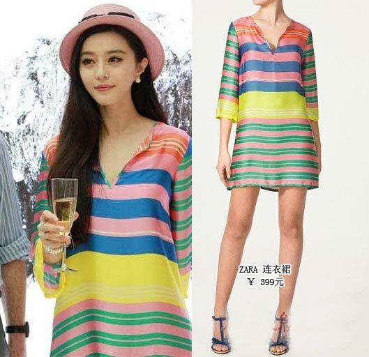 Zara条纹连衣裙:399元