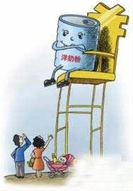 全球最贵洋奶粉 谁是始作俑者