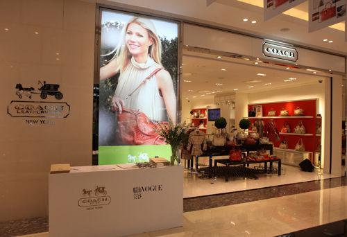 COACH卓展购物中心旗舰店