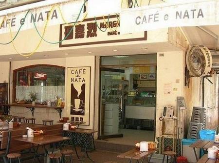 玛嘉烈Margaret's Cafe