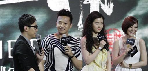 邓超刘亦菲