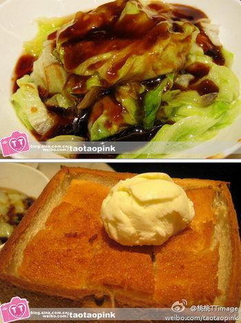 小资太太港式茶餐厅