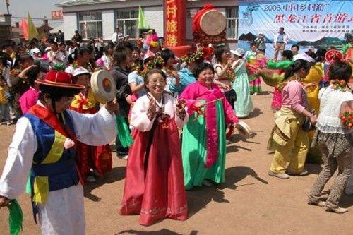 阿城料甸朝鲜族村