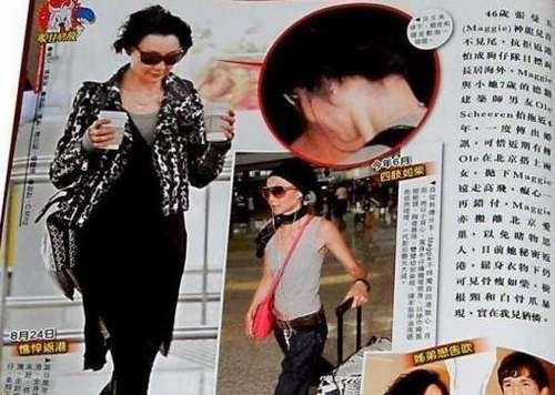 张曼玉机场照片登杂志