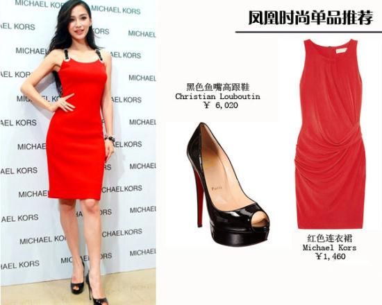 女人味十足的红裙是进阶轻熟女的必备单品
