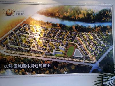 """这是""""亿科傲城""""整体规划鸟瞰图(6月3日摄)。新华社记者刘景洋摄"""