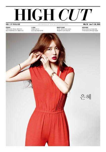 红色连体裤