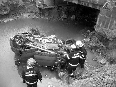 鹤岗一辆轿车坠深沟5人遇难