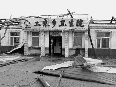 被大风和冰雹损毁的铁力市工农乡卫生院