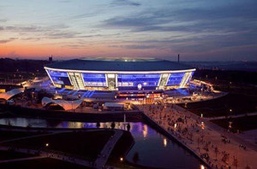 乌克兰顿巴斯球场