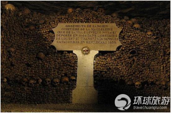 法国:巴黎地下墓穴
