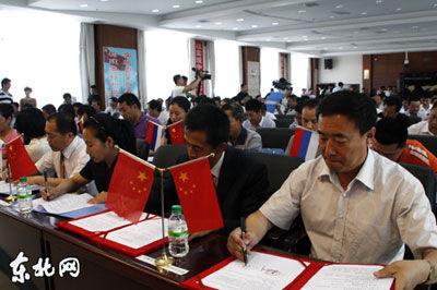 仪式上共有74个项目现场签约。东北网记者 岳云雪 摄