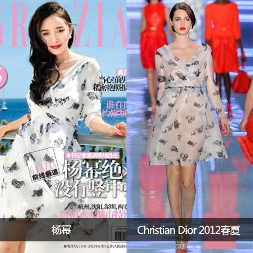 杨幂身着Christian Dior 2012春夏系列