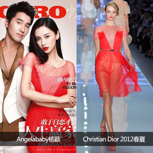 Angelababy身着Christian Dior 2012春夏透视连衣裙