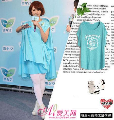 杨丞琳宽松的蝙蝠袖裙装
