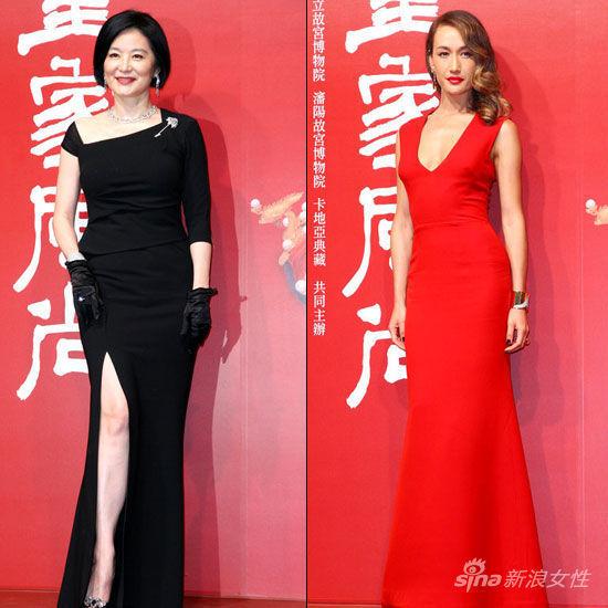 林青霞黑色开杈礼服 vs Maggie Q 大红深V长裙