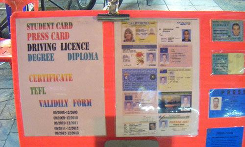 在泰国考山路购买假证件