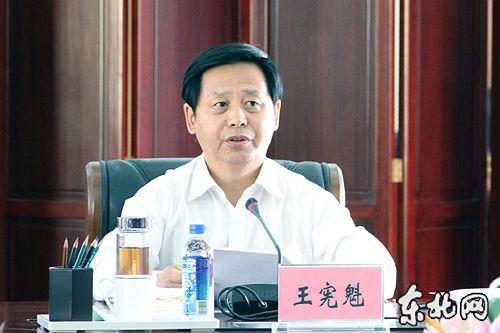 王宪魁作讲话。东北网记者印蕾摄