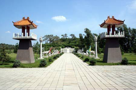 金太祖陵公园