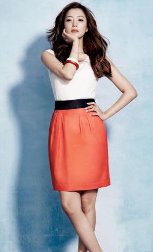 橘色包臀半裙