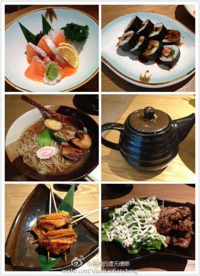 小板桥日本料理