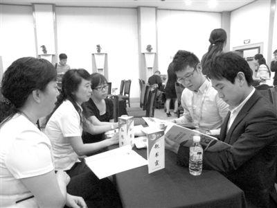 哈市香坊区将有4个项目参与哈洽会签约,意向性协议涉及金额超过340亿元