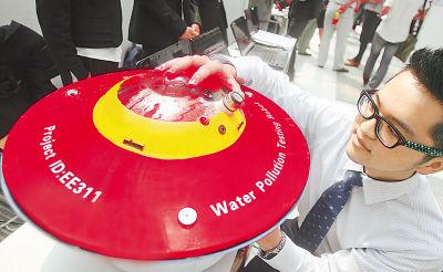 新型水质监测机器人研制成功