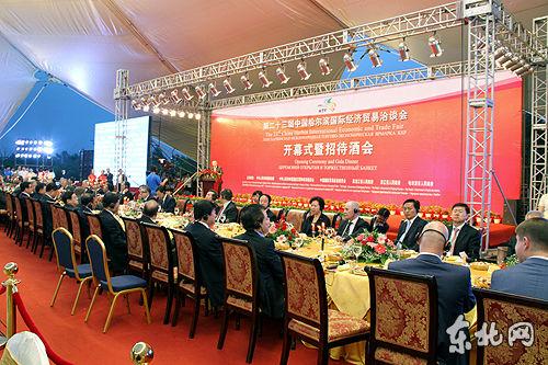 第23届哈洽会太阳岛上精彩启幕。东北网记者 印蕾 摄