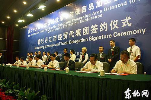 各企业进行项目签约。东北网记者 王蕊 摄