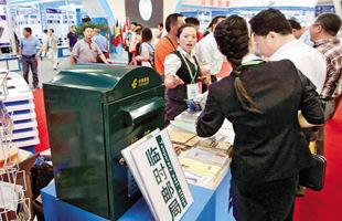 邮政部门在哈洽会会场设立了临时邮局。本报记者摄