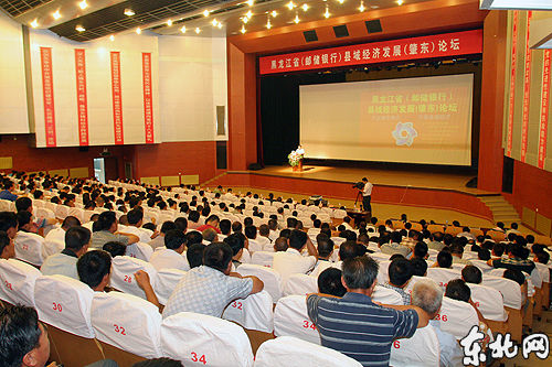 黑龙江省县域经济总量排名_黑龙江省经济地图集