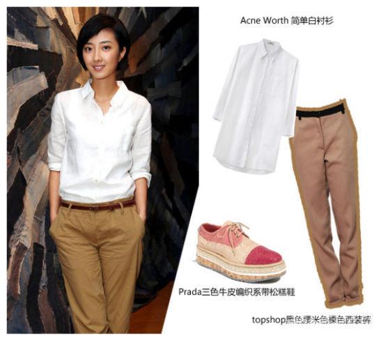 白衬衫九分裤打造清新时髦LOOK-桂纶镁可儿衬衫九分裤清爽搭 黄金