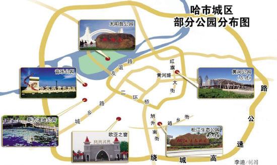 哈尔滨有哪些公园问:哈尔滨有哪些公园答:黑龙江森林植物园动物园