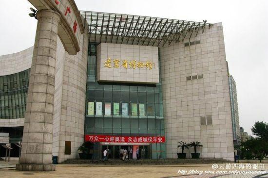 第五名:辽宁省博物馆,馆藏国宝五件