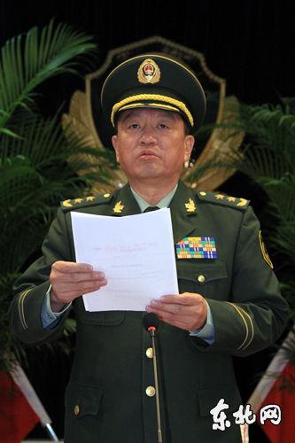 武警部队副司令员戴肃军中将宣读国务院、中央军委命令.东北网记者 图片