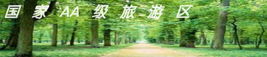 桦南县向阳湖风景区 向阳湖地处桦南县城东北9公里处,是向阳山水库的