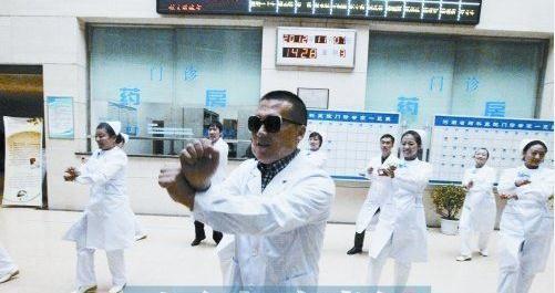河南医院员工跳骑马舞