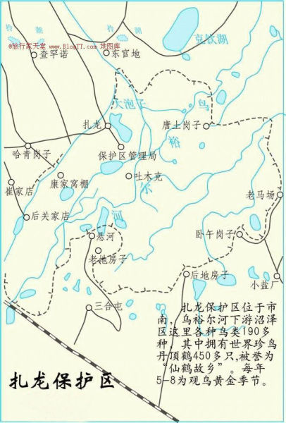 尔扎龙自然保护区