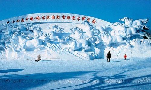 旅游 旅游线路 正文    一到冬季,黑龙江就进入了与冰雪为舞的狂欢季