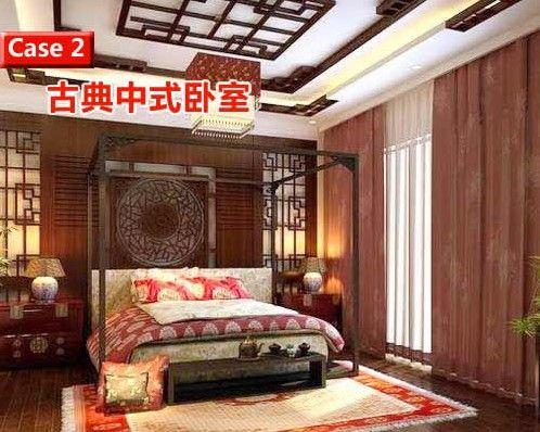 装修攻略:四种卧室风格享尽浪漫夜晚