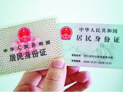 再到购买火车票,飞机票等等都需要出示身份证